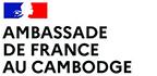 4Ambassade-de-France-au-Cambodge